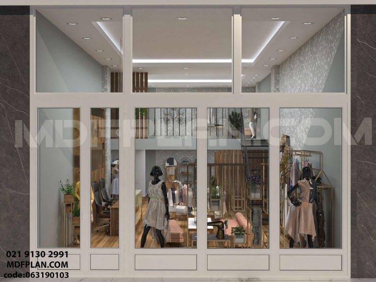 طرحی داخلی فروشگاه لباس