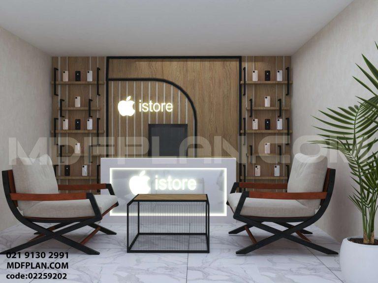 طراحی دکوراسیون موبایل فروشی